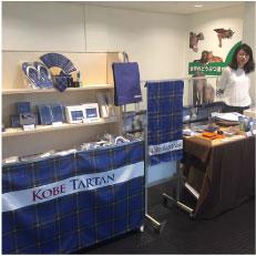 神戸空港&新神戸駅で神戸タータンを販売